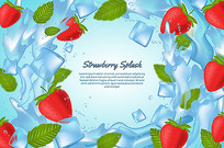 草莓和冰块背景