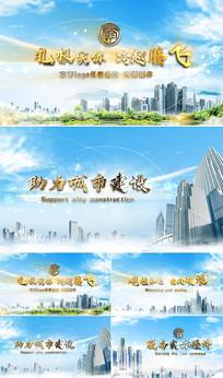 金融地产宣传片头标题Ae模板
