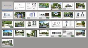 户外法制公园景观导视设计