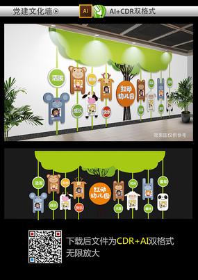 幼儿园文化墙