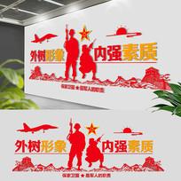 军队文化建设党建文化墙