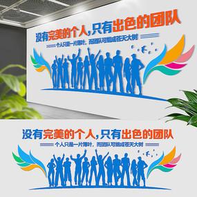 蓝色企业公司标语团队文化墙