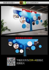 企业文化照片墙设计