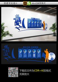 网络互联网企业文化墙