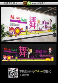 舞蹈室文化墙设计