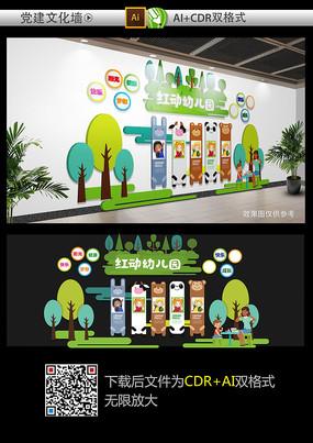 幼儿园文化墙设计