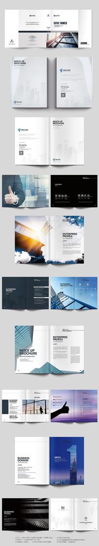 大气建筑画册模版