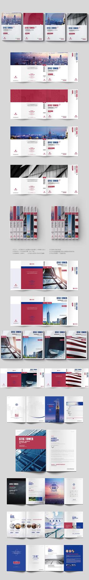大气建筑画册模版设计