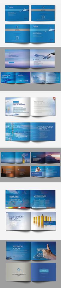 大气蓝色企业画册模版 PSD