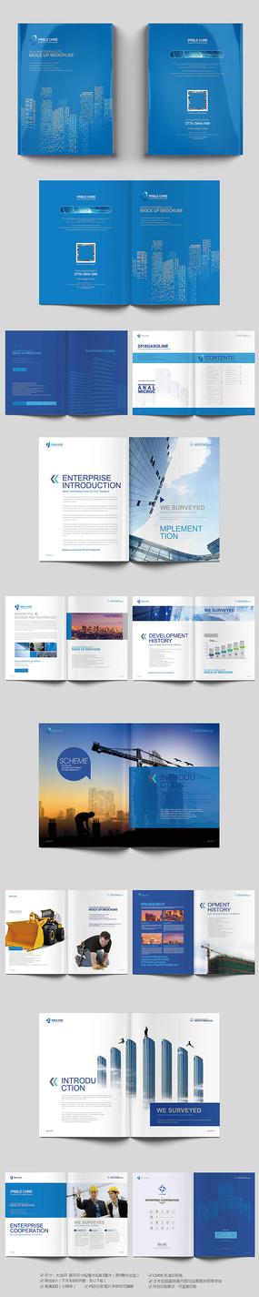 高档建筑工程画册设计