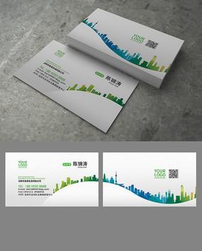 环保科技创意名片