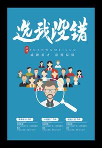 """""""寻根之旅""""海外华裔青少年福建福州营开"""