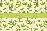 绿叶包装底纹