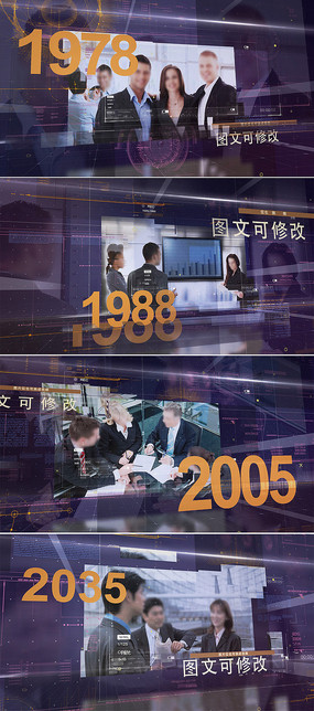 公司发展历程视频模板