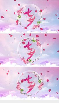 紫色浪漫花瓣背景视频素材