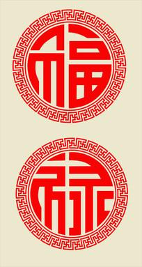 福禄圆形万字边框