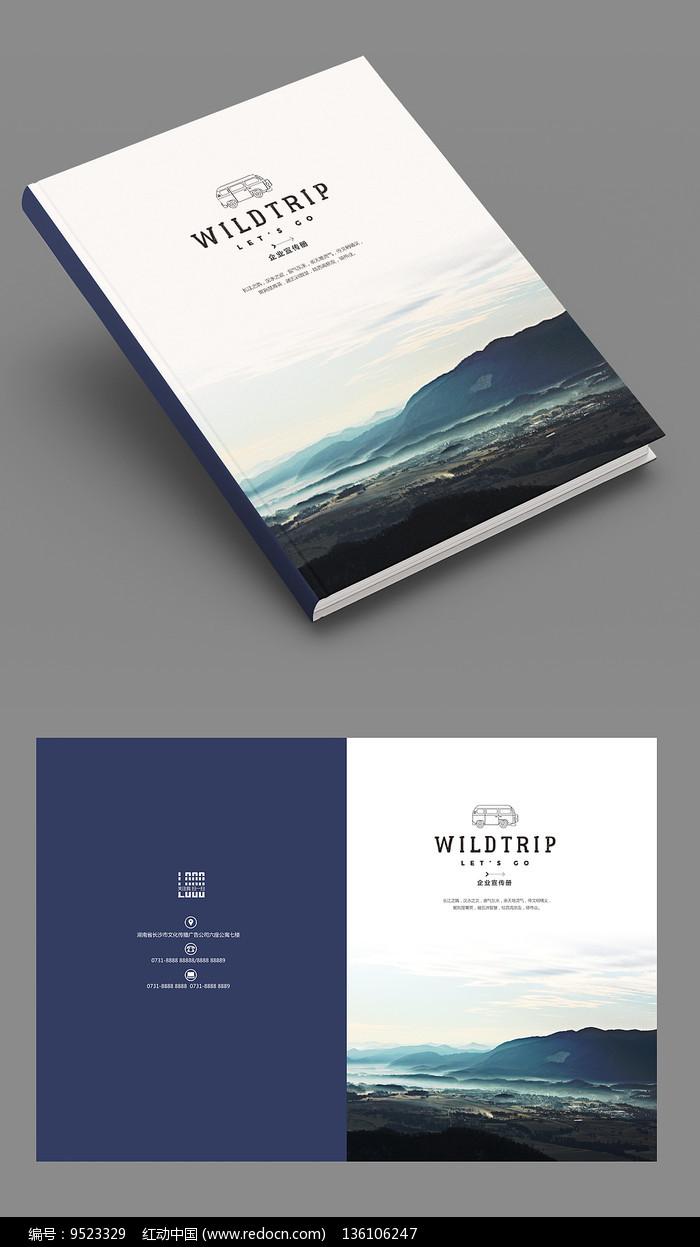 国际版式商务品牌画册封面图片