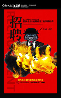 香港各界强烈谴责冲击中联办事件 呼吁维护国家尊严和香港安