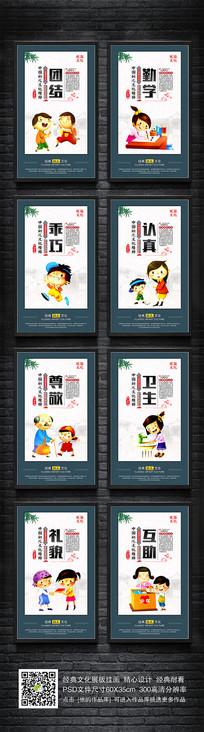 经典幼儿园文化展板挂画模板