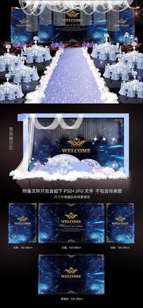 蓝色梦幻婚礼现场背景效果图