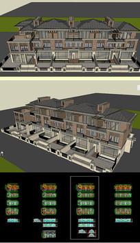 联排别墅草图SU模型含CAD