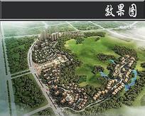 某国际社区修建性规划鸟瞰图