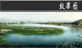 某湿地公园效果
