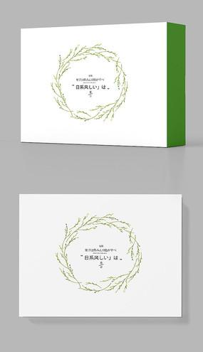绿色唯美清新森系包装盒设计 PSD