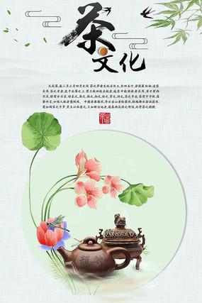 时尚中国风茶叶海报