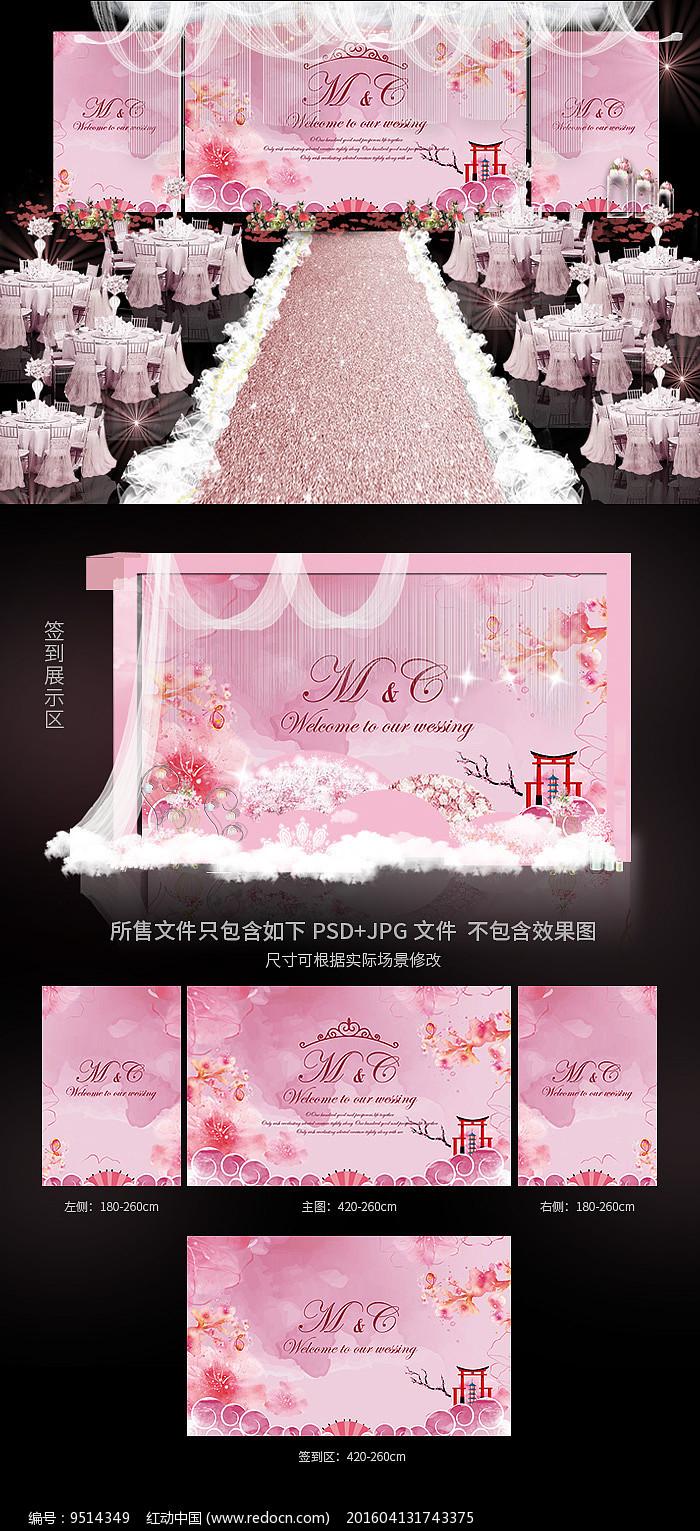 唯美浪漫婚礼现场背景喷绘图片