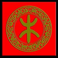 五行之木葫芦圆形边框