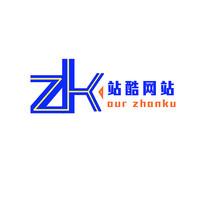 站酷网logo设计