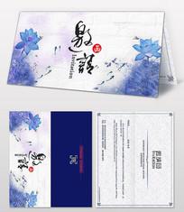 中式古典风邀请函