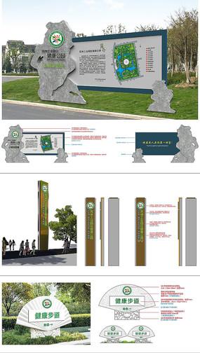 海报设计/宣传单/广告牌vi设计vi模板古镇旅游景区导视系统图片