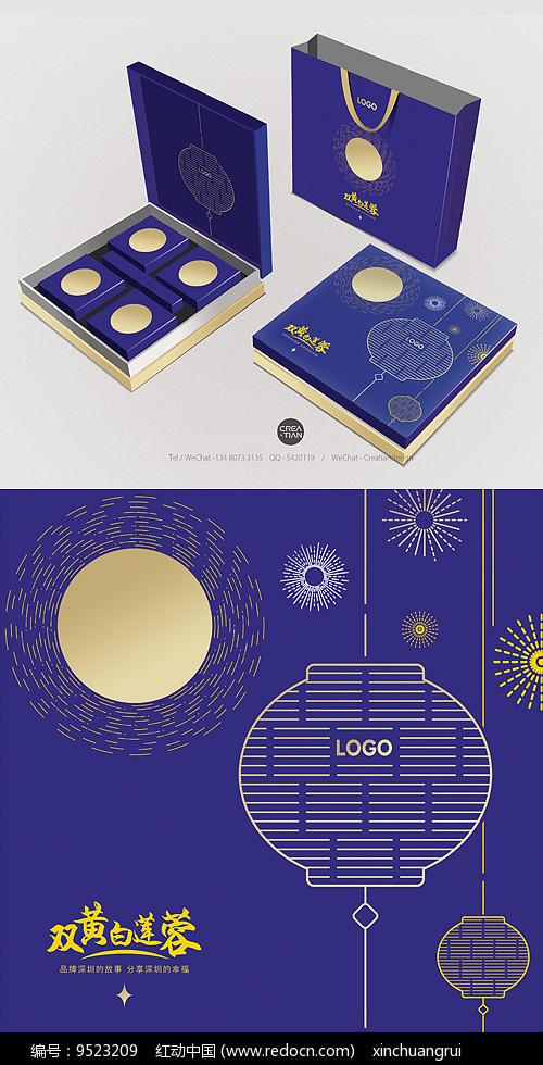 2018中秋月饼盒设计图片