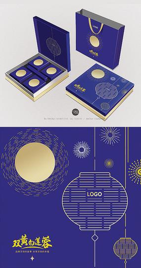 2018中秋月饼盒设计