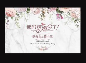 白色大理石纹主题婚礼背景