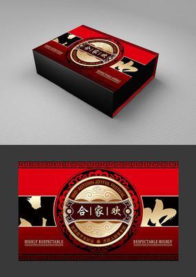 大气中国风中秋月饼礼盒模板