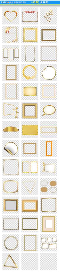 金色相框素材png