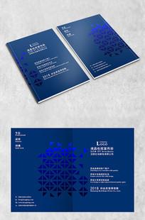 蓝色花纹商务封面