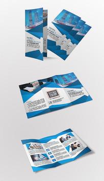 蓝色简洁大气企业三折页