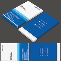 蓝色简洁简约名片设计模板