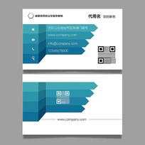 蓝色折纸广告设计名片AI矢量