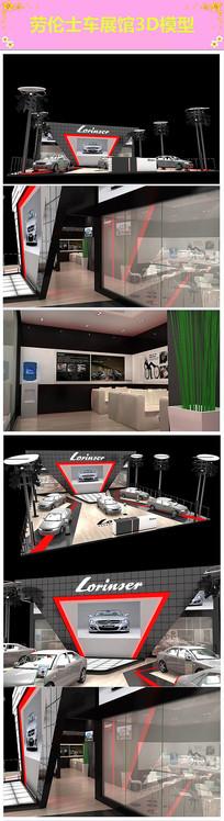 劳伦士车展汽车展览厅3D模型