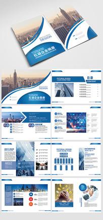 企业招商画册设计