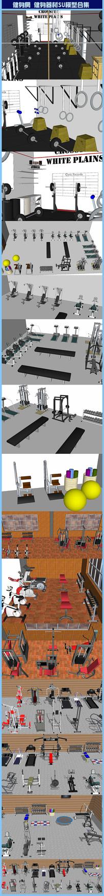 室内健身房健身器材su
