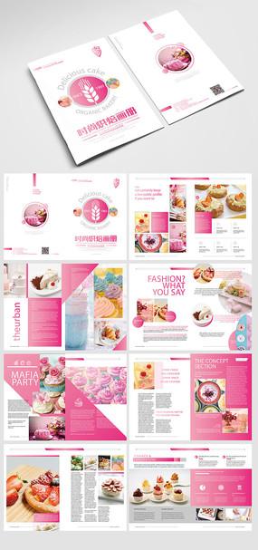 时尚烘焙蛋糕画册