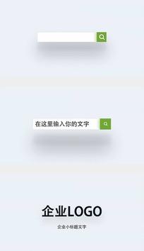 搜索网站LOGO片头AE模板