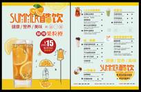 夏日冷饮饮品菜单