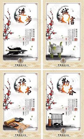 中国传统文化校园桂画